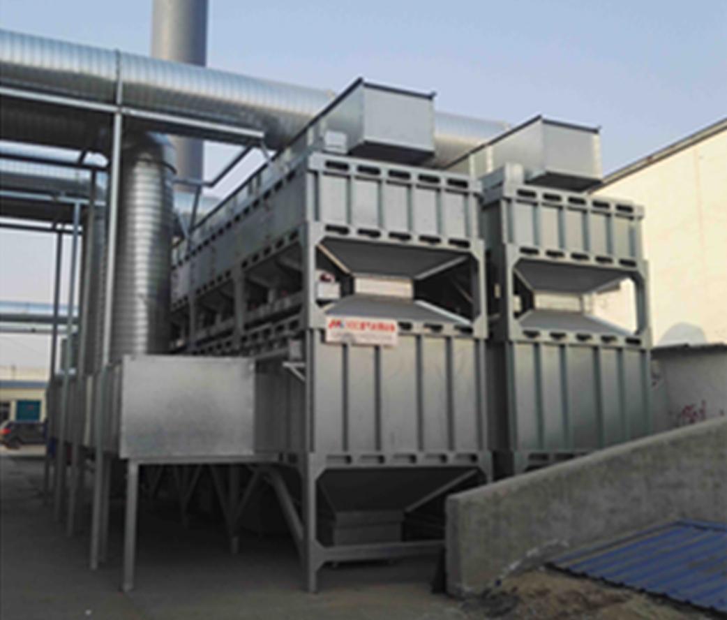 活性碳吸附废气处理设备