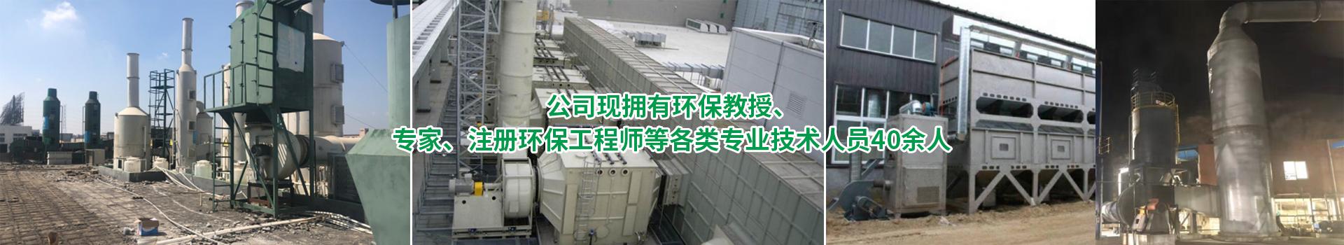 http://www.fulvhuanbao.com/data/upload/201912/20191213110245_772.jpg